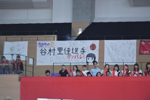 茨城県出身、#11 谷村 里佳 (PF / シャンソン化粧品 シャンソンVマジック)の横断幕